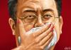 Dubes Korut: CIA dan Korsel sewa pembunuh bayaran gabisi Jong-un
