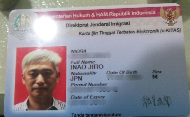 Manajer JKT48 bunuh diri, polisi: Karena tekanan pekerjaan