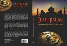 Kemenag Aceh luncurkan buku Ilmu Falak karangan ulama