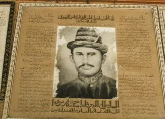 Sejarah mencatat, kuatnya Cinta Sultan Iskandar Muda terhadap Putroe Phang
