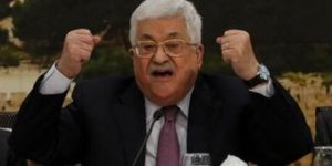 Palestina bakal akui Israel jika ...