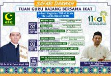 Tuan Guru Bajang akan safari dakwah di Aceh pada Maret 2018